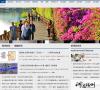 福州新闻网