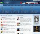 中国评书网