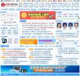 外语教育网