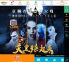 北京欢乐谷官方网站