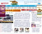安徽网络电视