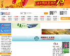 柳州新闻网