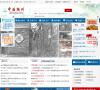 中国扬州门户网站群