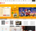 锦江之星官网