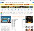 91单机游戏网