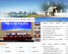 黄埔信息网