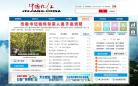 中国九江网