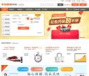 中国平安官方直销网站