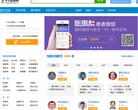 飞华健康网问医生频道