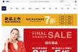 GAP中国官网