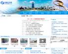 沈阳公交网