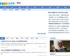 海外网资讯频道