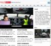 新文化网新闻频道