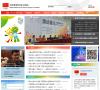 中国奥委会官方网站