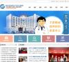 北京中医药大学东方医院
