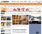南京网络电视台